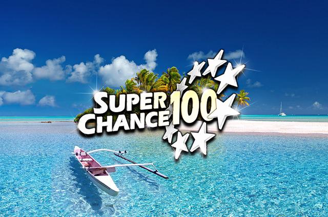 Les rêves réalisés par SuperChance100.