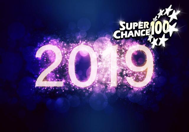 Célébrez la nouvelle année avec SuperChance100.