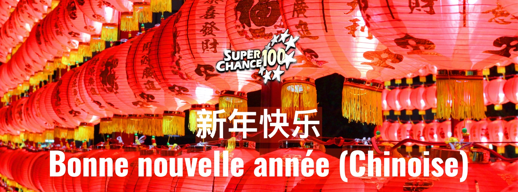 sc100-nouvel-an-chinois-cover-homepage